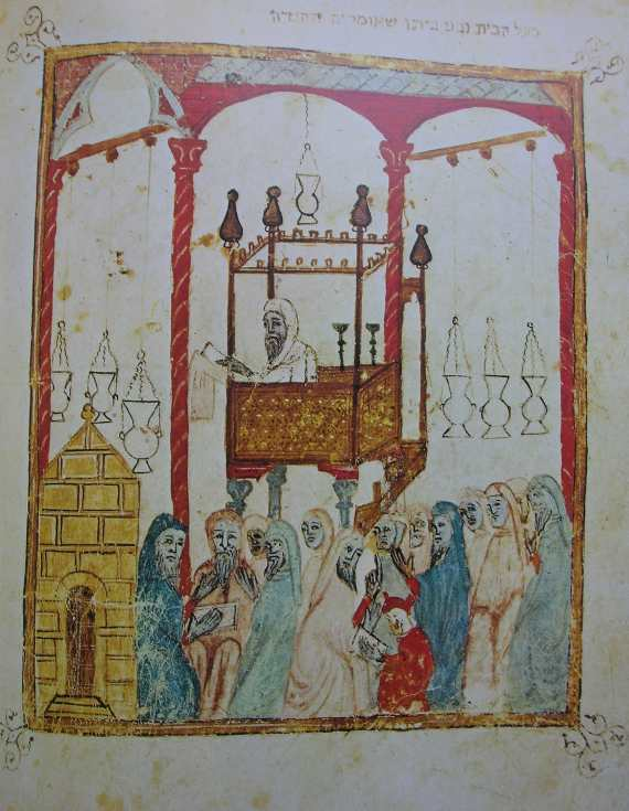 14th century Spanish Haggadah